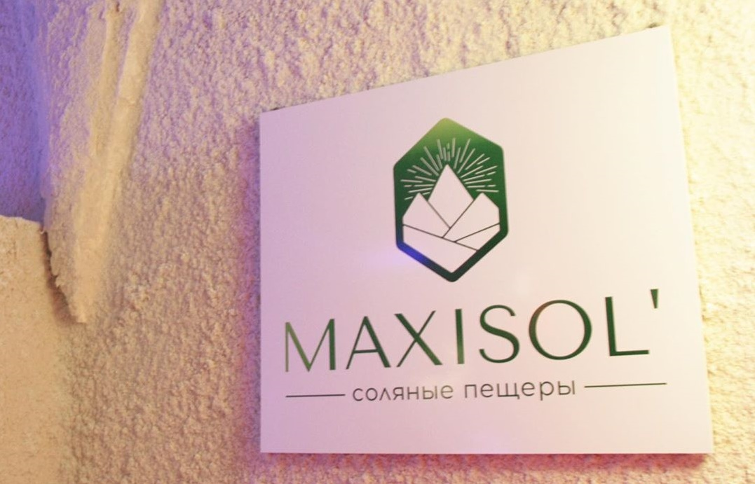 Maxisol – жан мен тәннің емі
